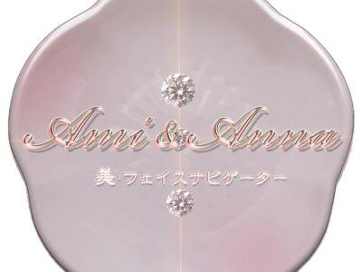 梅の形の皿にダイアと美・フェイスナビゲーターのテキスト