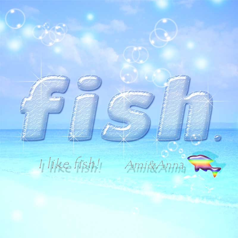 背景が海でfishと書いたガラス風テキストエフェクト