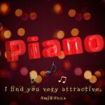 pianoと書いた赤い3Dのテキストエフェクト