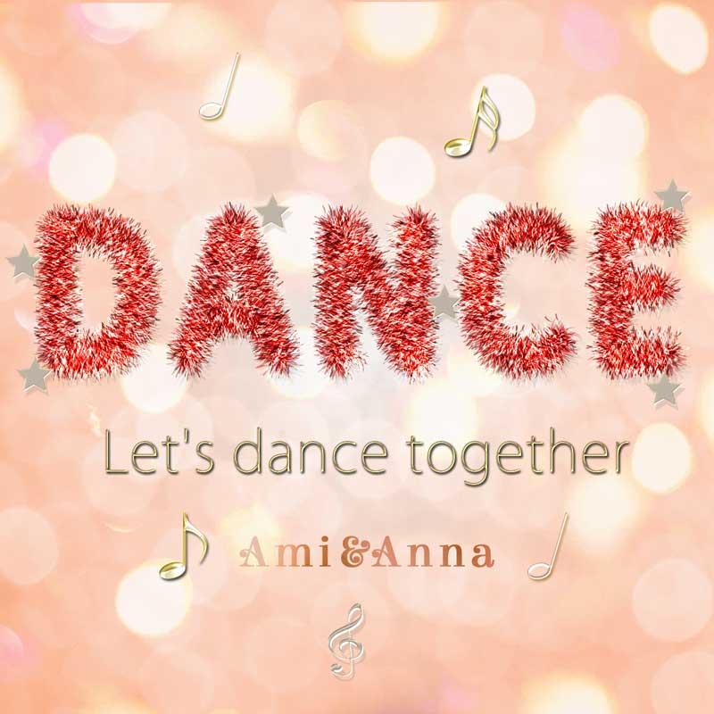 DANCEと書いた赤いポンポン風のテキストエフェクト