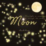 月とmoonと書いたキラキラのテキストエフェクト