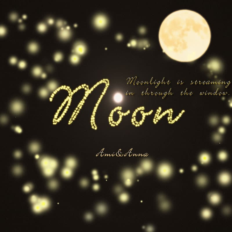 moonテキストエフェクト