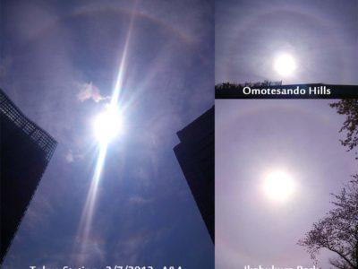 東京駅、表参道ヒルズ、池袋公園で撮影した太陽の周りに虹が出ている写真