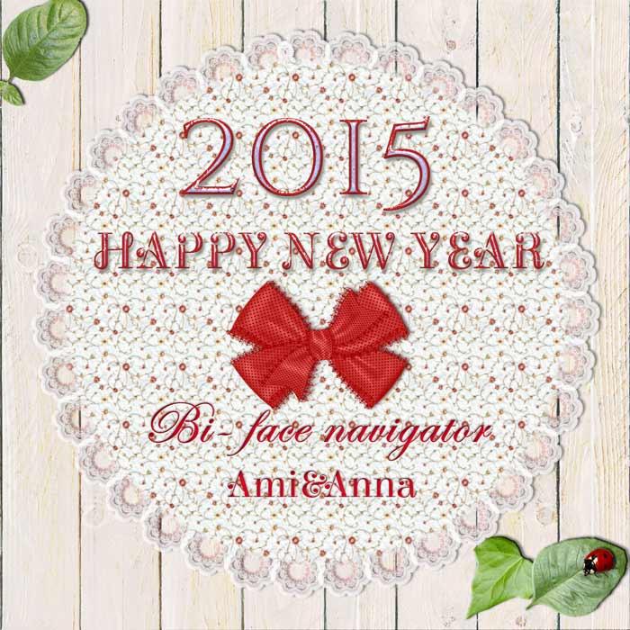 赤い花柄の丸いレースにHAPPY NEW YEARのテキストエフェクト
