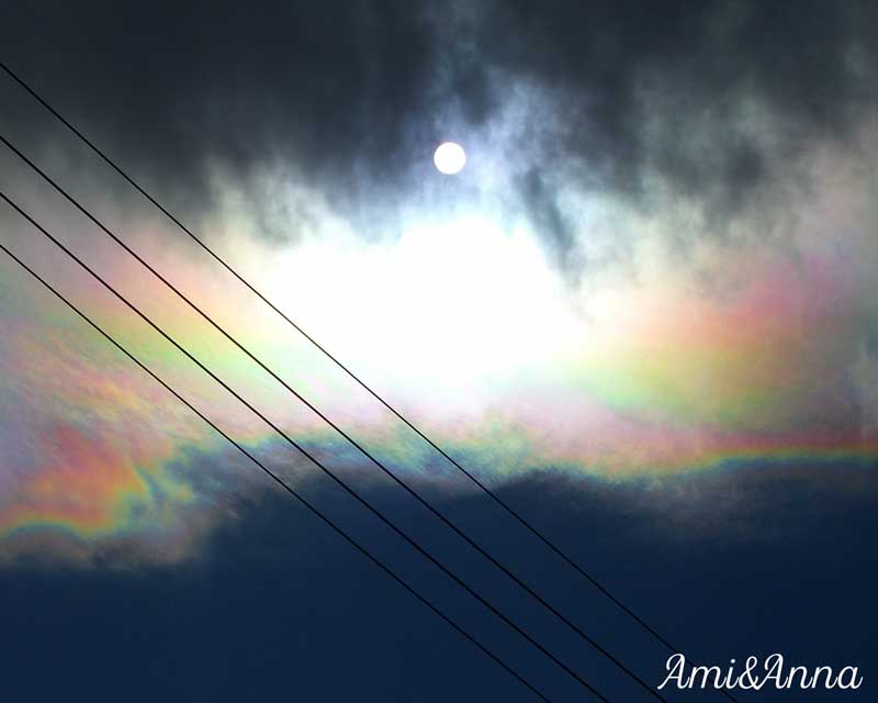 太陽と彩雲