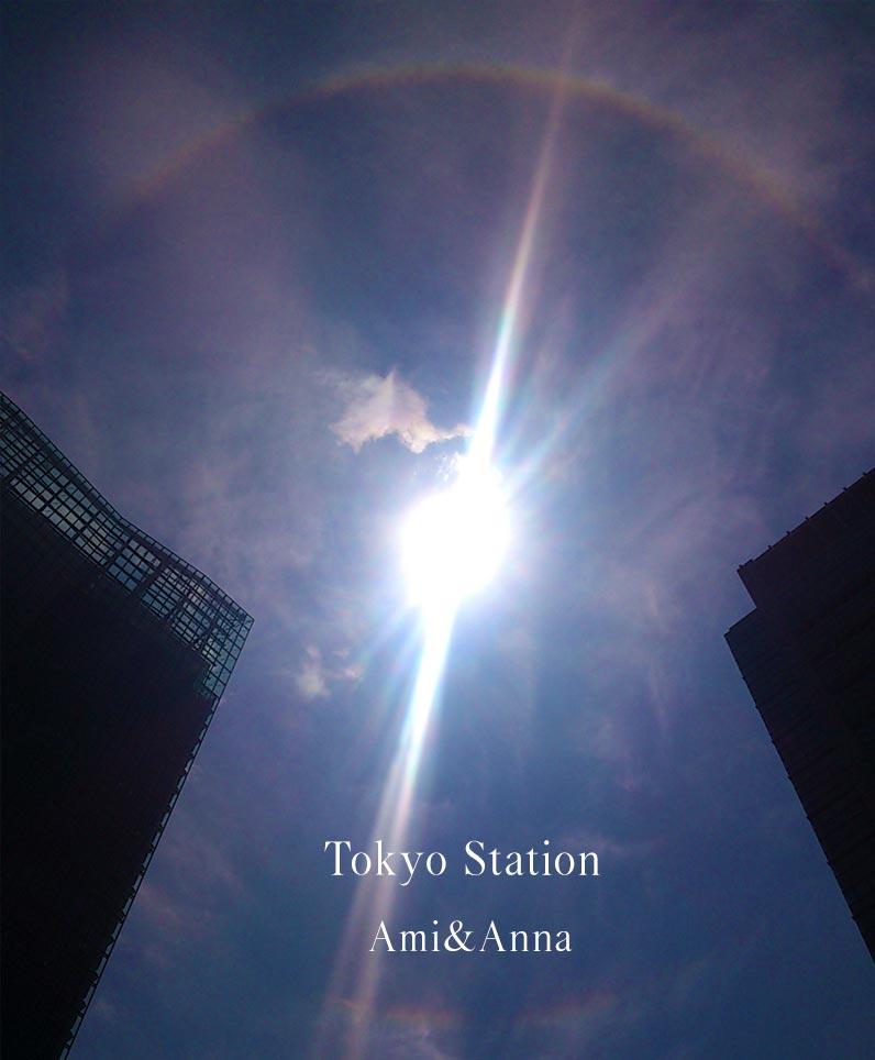 東京駅で撮影した日暈