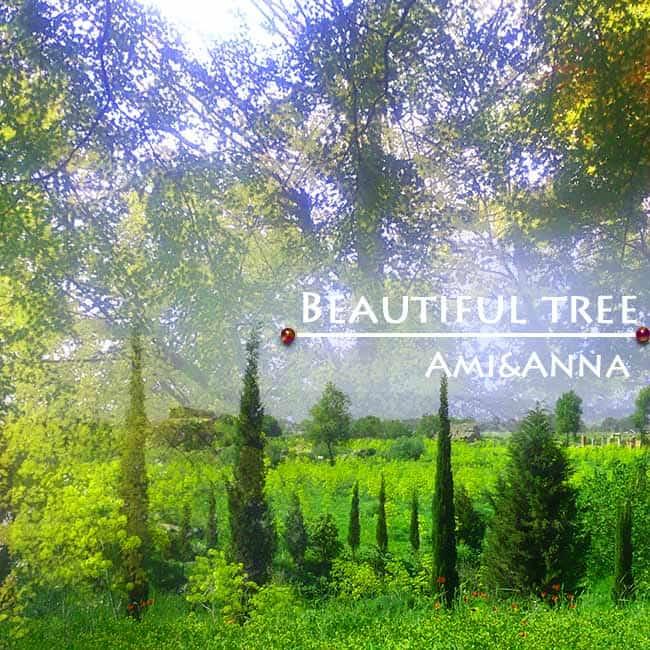 善福寺公園の樹木