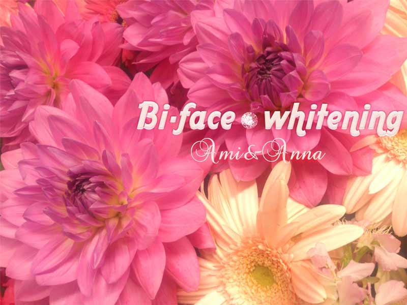 花とBi-face whiteningテキストエフェクト
