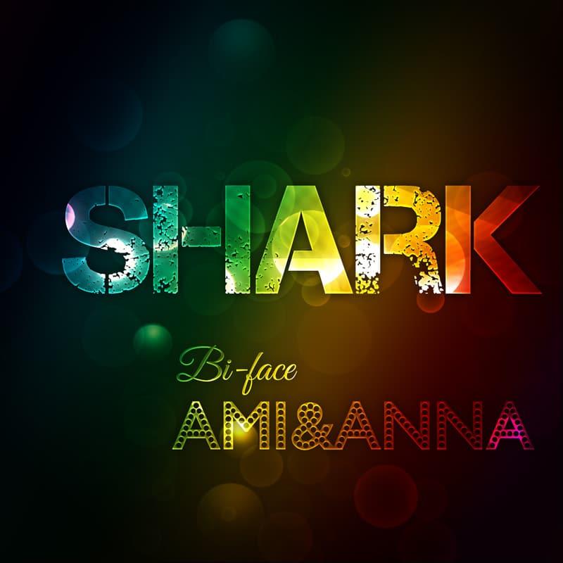 sharkと書いた虹色風のテキストエフェクト
