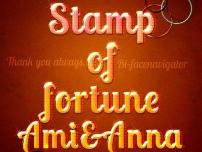 stampと書いたキラキラ光るテキストエフェクト