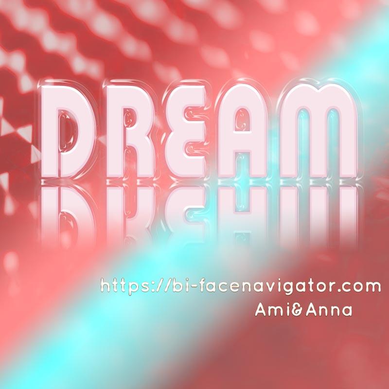 DREAMと書いたピンクのテキストエフェクト