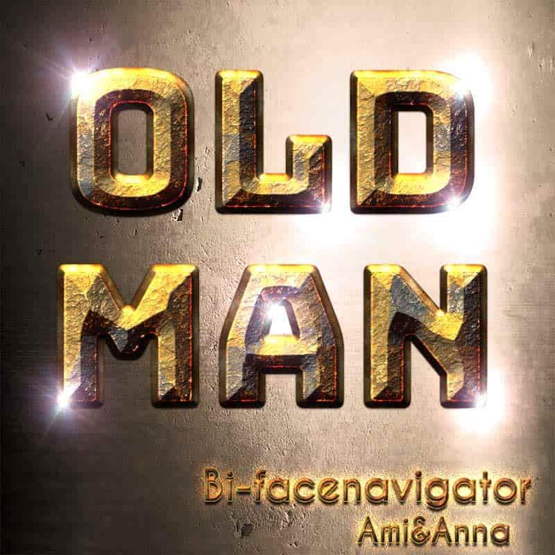 Old manと書いた鉄のテキストエフェクト
