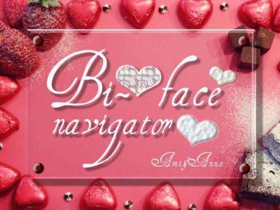 背景が苺とハートのチョコレートでBi-facenavigatorと書いたテキストエフェクト