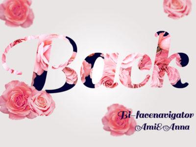 Backと書いたピンクの薔薇のテキストエフェクト