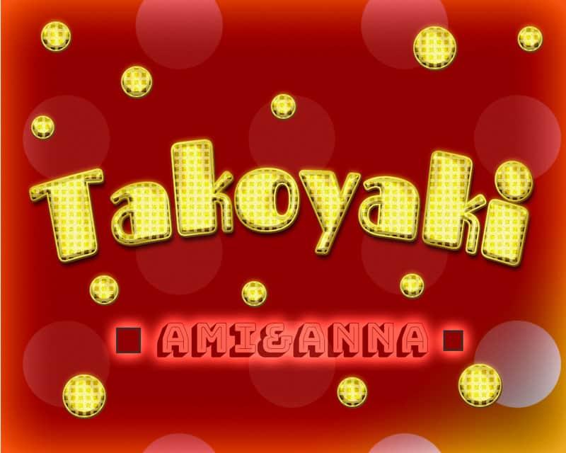 Takoyakiと書いた金色のテキストエフェクト