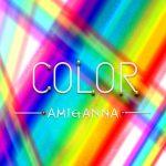 虹色のグラフィック