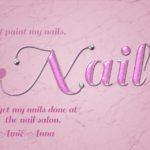 Nailのテキストエフェクト