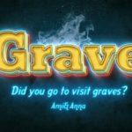 graveと書いた光るテキストエフェクト
