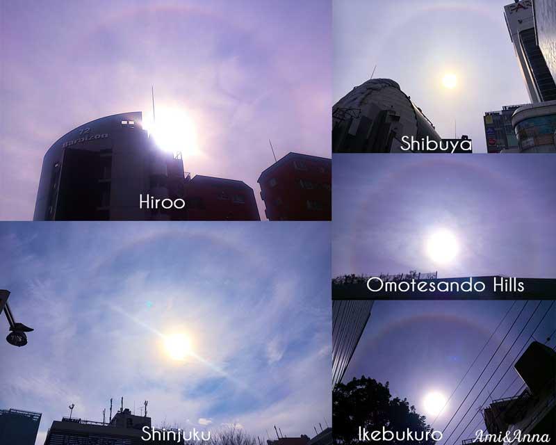 広尾、新宿、渋谷、表参道、池袋に出現した日暈の写真