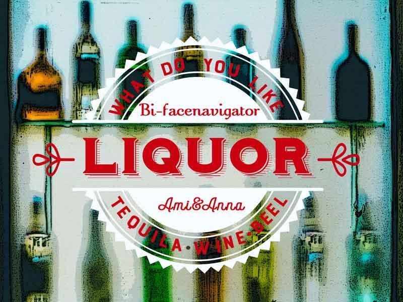 Liquorと書いた赤色のタイポグラフィ
