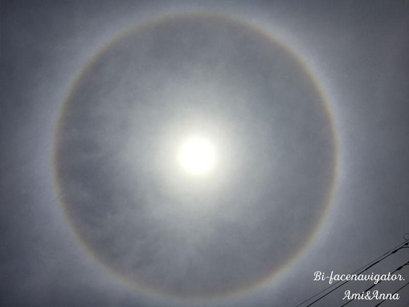 大きな美しい日暈